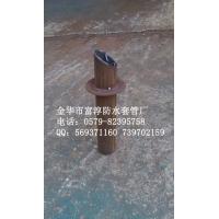 斜套管/钢性防水套管/预埋斜套管