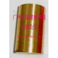 金钨合金(软钨金)