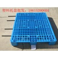 钢材仓储塑料托盘 建材仓库塑料垫板