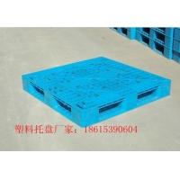 堆垛塑料托盘 堆垛田字型塑料垫板