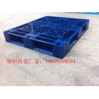 家具仓储塑料垫板 家具防潮塑料托盘