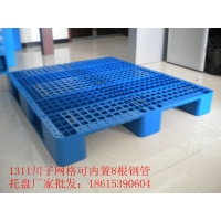 1311川字网格塑料防潮垫板