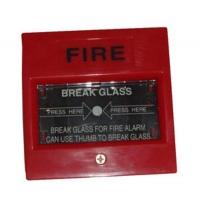 破璃破碎开关 玻璃破碎报警 消防开关 消防玻璃破碎开关