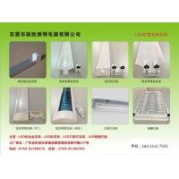 东莞联胜LED灯管支架有限公司