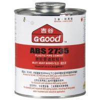 供应ABS管道胶水,专业销售胶水!