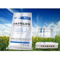 LJY-10塑胶粉末 多功能胶粉 涂料专用
