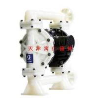 美国固瑞克工程塑料气动隔膜泵 固瑞克隔膜泵