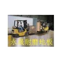 金刚砂耐磨地板/环氧树脂耐磨地坪漆