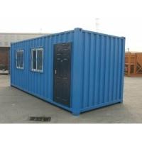 青岛利源集装箱活动房屋