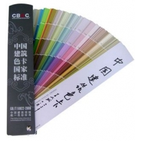 CBCC中国建筑色卡1026色