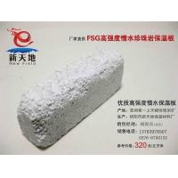 供应 珍珠岩保温板 憎水 FSG 防火 隔热