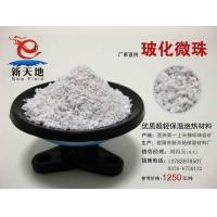 供应 轻质 耐热 防火 保温材料 玻化微珠 珍珠岩