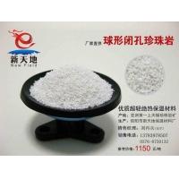 供应 珍珠岩 球型闭孔珍珠岩 保温砂浆绝热材料 轻质骨料