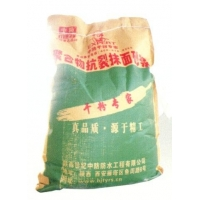 HL-中防聚合物抗裂抹面砂浆|陕西中防防水