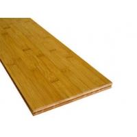 侧压碳化耐高磨春红品牌竹地板 春红竹木地板康尔竹地板
