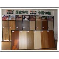 柏高地板强化复合木地板,爱赞达进口地板广州木地板地址安装维修