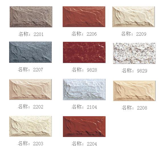 100×200mm文化砖