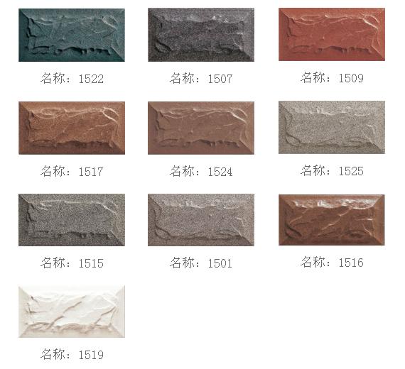 150×300mm文化砖