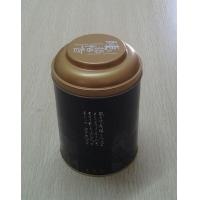 茶叶圆罐 福州茶叶罐 福建茶叶罐 首选华艺制罐