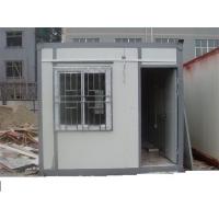 江门集装箱房屋