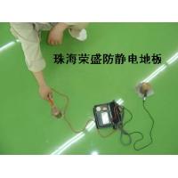 标准防静电地板漆,环氧防静电地板漆环氧树脂滚面防静电油漆
