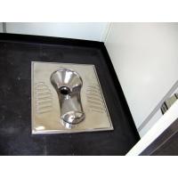 节水型厕具