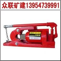 液压钢丝绳切断器_QY系列液压钢丝绳切断器