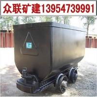 MGC1.1-6固定矿车