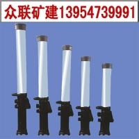 DN25-250/90单体液压支柱
