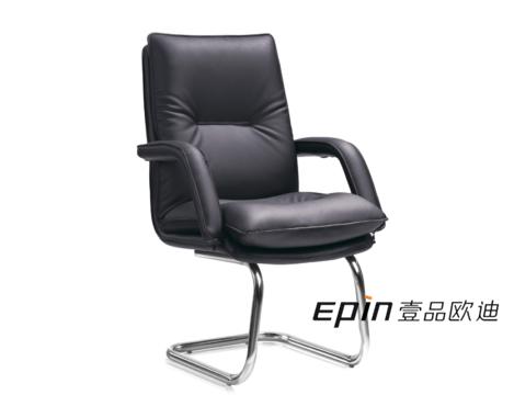 供应会客椅YZB005
