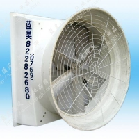 蓝昊LH-BFJ-A01负压风机