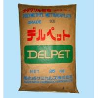 供应PMMA塑胶原料80N