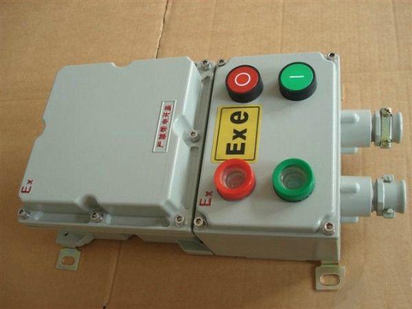 防爆磁力起动器 防爆磁力启动器 防爆起动器