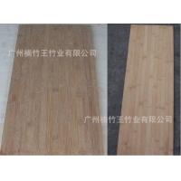 竹碳化家具工艺板材