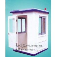 专业生产广州玻璃钢岗亭-保安亭-治安岗亭-活动房