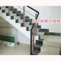 南京钢木楼梯-南京柏雅居楼梯