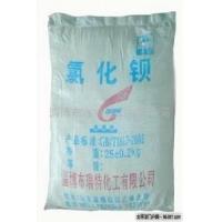 【提供】河北氯化钡 氯化钡厂家 氯化钡价格 邢台氯化钡