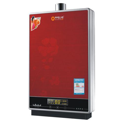 成都欧派世纪燃气热水器opr5001