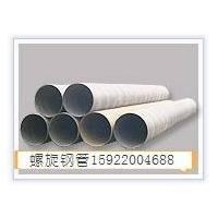螺旋焊管、镀锌钢管、压力钢管、流体管、热扩钢管