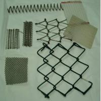 北京供应各种勾花网,防护网,防盗网,护栏网