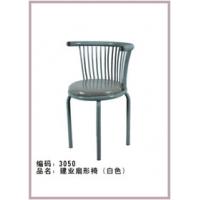 建业扇形椅