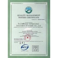 质量管理体系认证-English