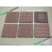 Toobin图宾DIY户外地板(PE材质)