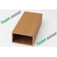 Toobin图宾户外方木(共挤WPC材质)