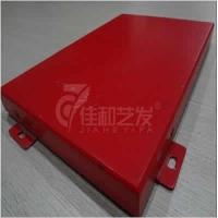 郑州佳和艺发2.0mm外墙铝单板供应