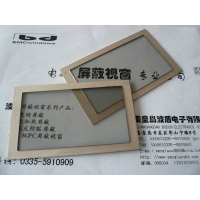 多功能组合型电磁屏蔽玻璃