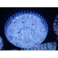 远峰LED平板灯