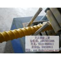 天正橡塑——金经理提供玻璃钢夹砂管道,金属塑料波纹管