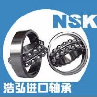 岳陽SKF進口軸承常德NSK進口軸承張家界SKF進口軸承浩弘