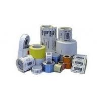 耐高温标签首选青岛九星青岛最专业的耐高温标签生产基地